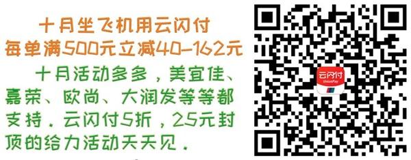 zd423福利-红包免费送